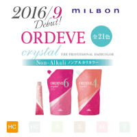 ORDEVE  CRYSTAL NEW COLOR!