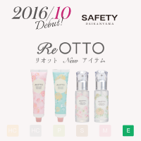 ReOTTO リオット NEW ITEMS
