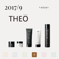 ジオ THEŌ NEW MEN'S BEAUTY