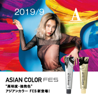ASIAN COLOR FES