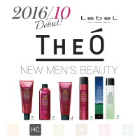 THEO NEW SCALP CARE LINE