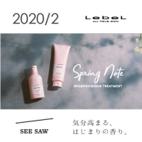 SEE/SAW Spring Note 20